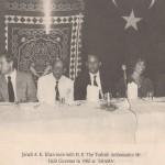 Janab A. K. Khan seen with H. E. The Turkish Ambassador Mr. Halit Guvener in 1986 at ' SHAMA'.
